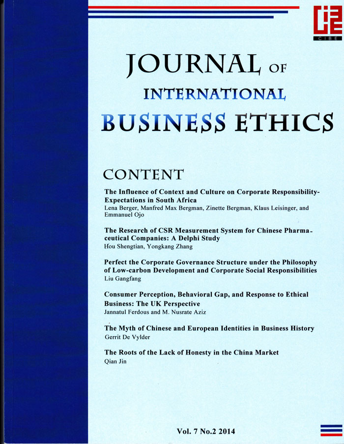 Essays on ethics in international business